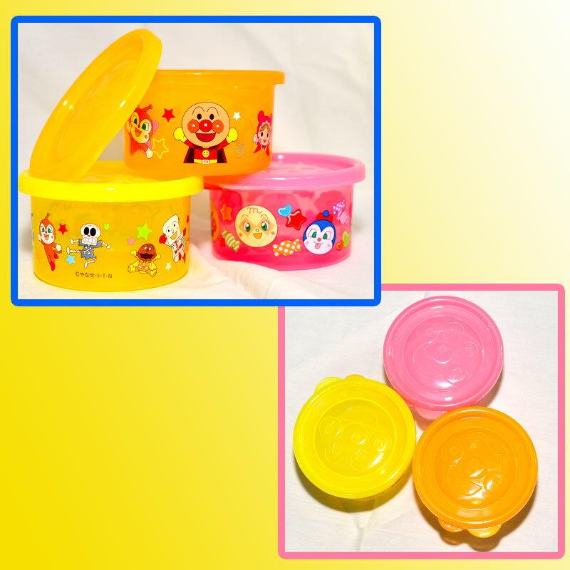 麵包超人 可微波 圓形 三個一組 收納盒 餐盒 置物盒 保鮮盒 日本製造正版商品
