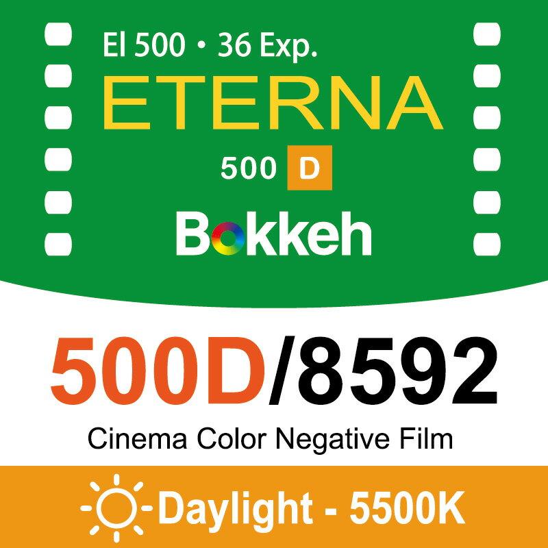 享樂攝影 ~ ~富士Fuji Eterna 500D Daylight 8592 電影負