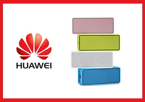 Mr ORIGINAL:HUAWEI華為ColorCube立體聲藍芽喇叭音箱(原廠盒裝)