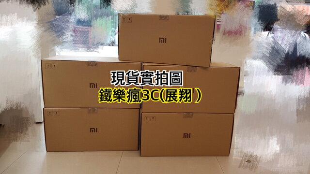 【鐵樂瘋3C 】(展翔) ●小米空氣清淨機 現貨供應 現貨實拍照(台灣規格.保固一年)