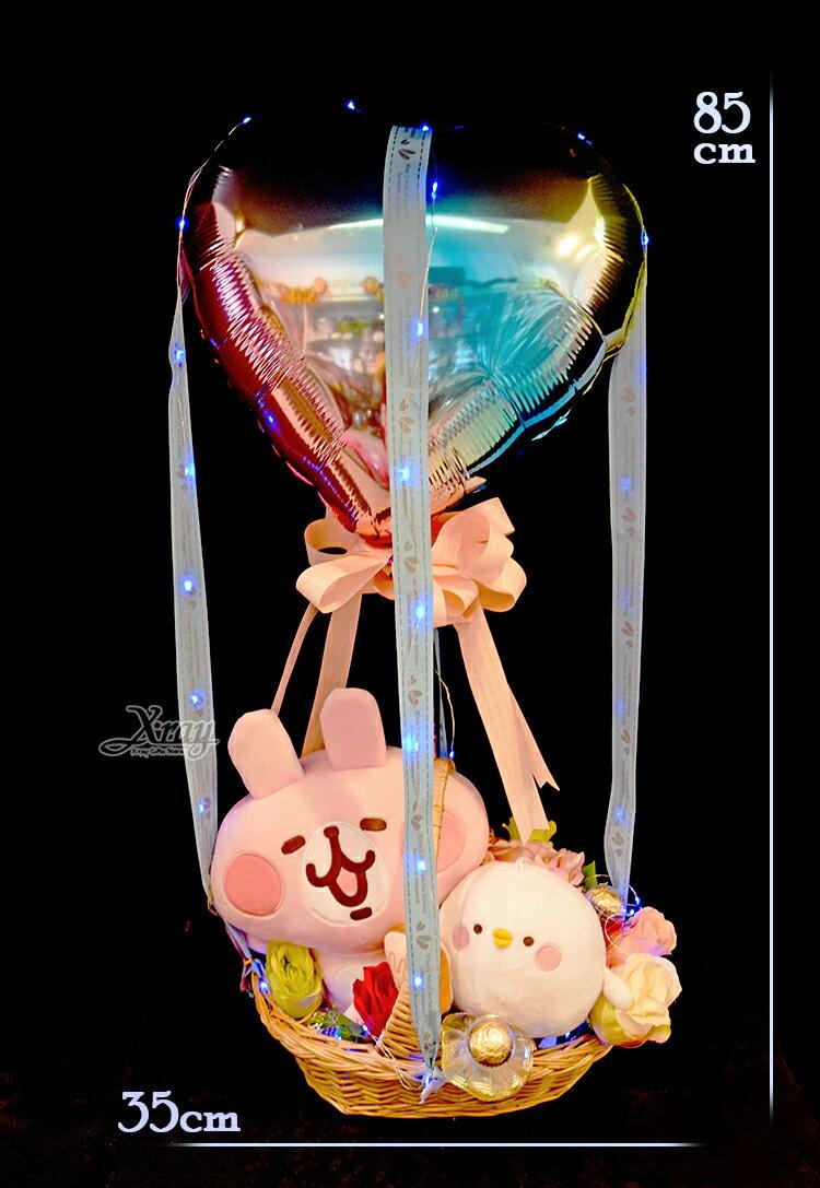 卡娜赫拉xP助抱吐司幸福熱氣球,捧花/情人節金莎花束/熱氣球/畢業花束/亮燈花束/西洋情人節/情人節禮物/婚禮佈置/生日禮物/派對慶生/告白/求婚,X射線【Y066255】