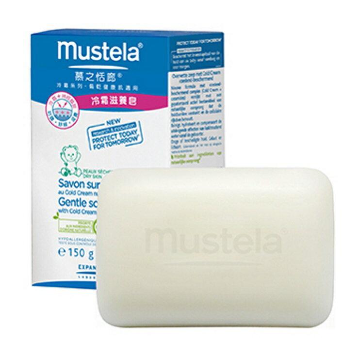 【寶貝樂園婦嬰用品店】 全新改良慕之恬廊Mustela 冷霜滋養皂