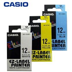 CASIO卡西歐 12mm 色帶 標籤帶 (適用KL-170 Plus 標籤機) 公司貨