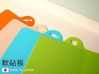 BO雜貨【3673】日本製 食材分類軟砧板組(4入) 沾板 蔬果生食熟食分類 切菜板 廚房用品