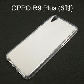 OPPO R9 Plus TPU清水套 (白)