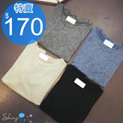 ~T20698~shiny藍格子~輕造宣言.純色素面圓領寬鬆短袖上衣
