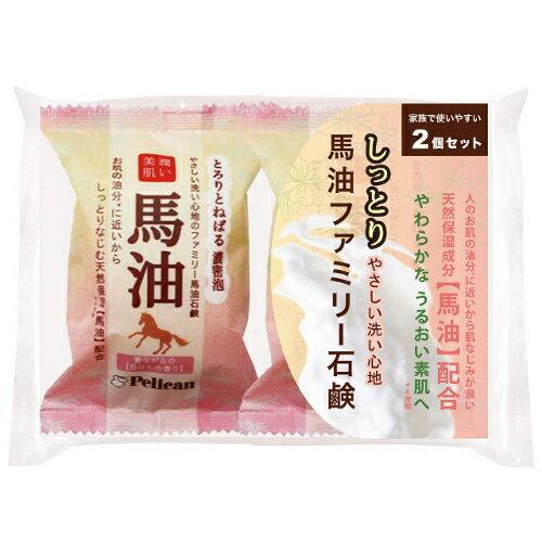 [哈日小丸子]日本馬油香皂(2入/160g)