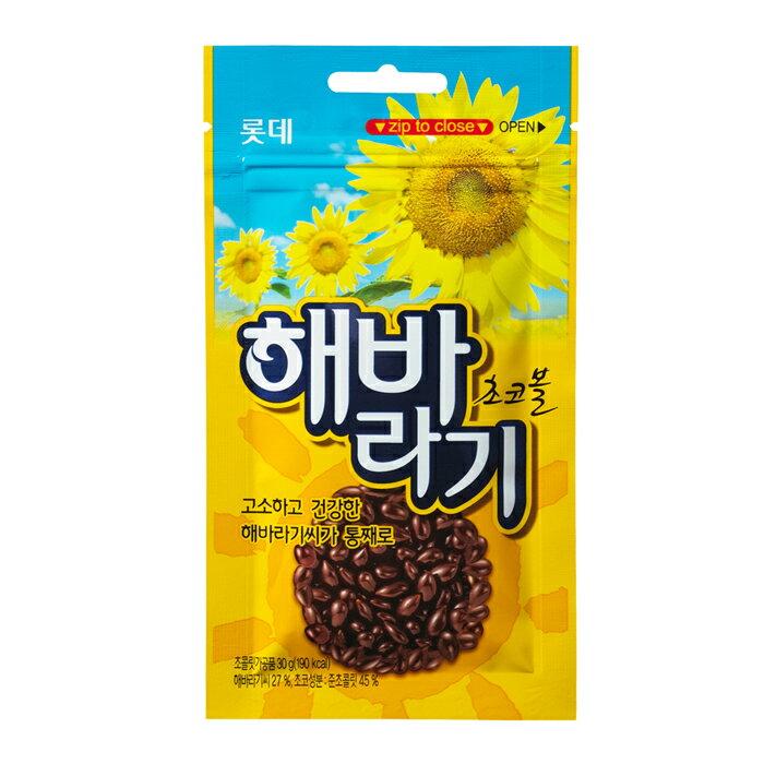 韓國 Lotte 樂天 葵花子巧克力