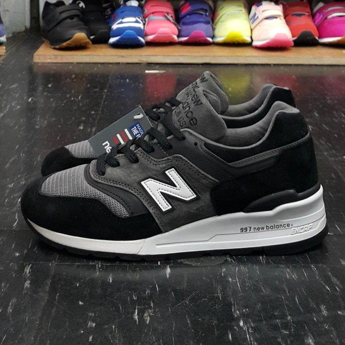 New Balance nb 997 美國製 made in U.S.A. M997CUR 美製 黑色 灰色 黑灰 黑白 麂皮