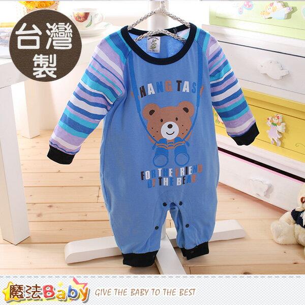 包屁衣 台灣製寶寶長袖連身衣 魔法Baby~k60240