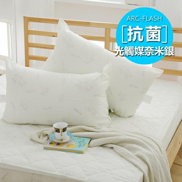 [SN] ARC-FLASH奈米銀光觸媒抗菌枕45*75cm-台灣製