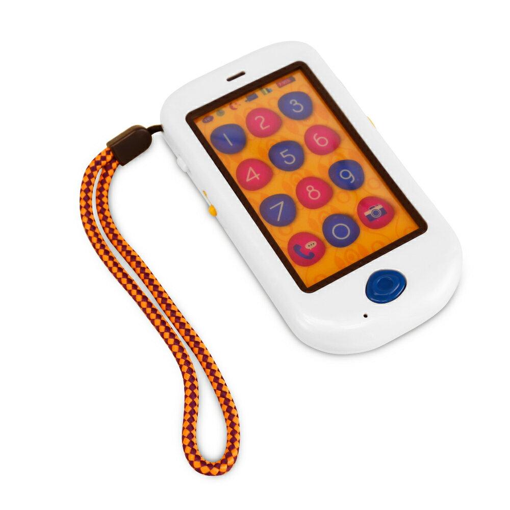 B.Toys 嗨Phone-珍珠白