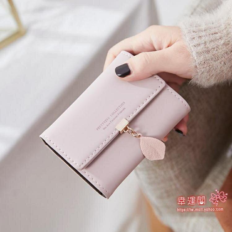 小卡包 2021新款小巧卡包女式超薄零錢包卡片包大容量多卡位信用卡卡片套