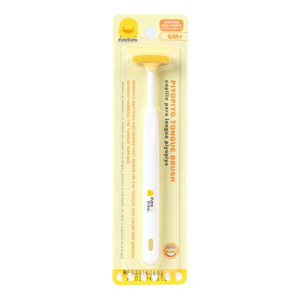 黃色小鴨舌苔清潔刷『121婦嬰用品館』