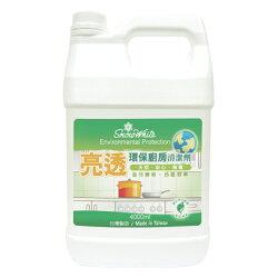 【白雪 snow white 廚房清潔劑】亮透環保廚房清潔劑 4000ml (4桶/箱)