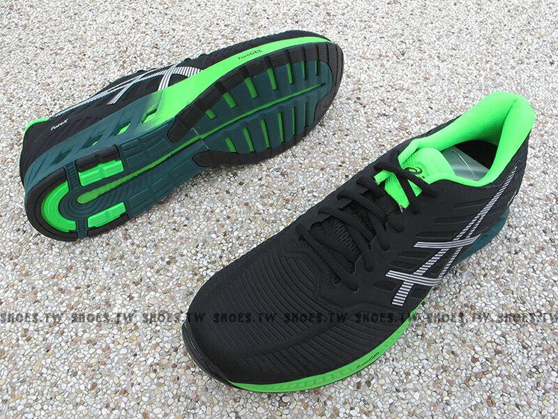 《下殺6折》Shoestw【T639N-9093】ASICS 亞瑟士 慢跑鞋 FUZEX 黑綠 漸層 1