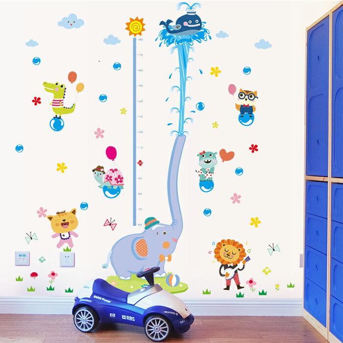 壁貼 小象身高貼 居家裝飾牆壁貼紙~YV6791~快樂 網