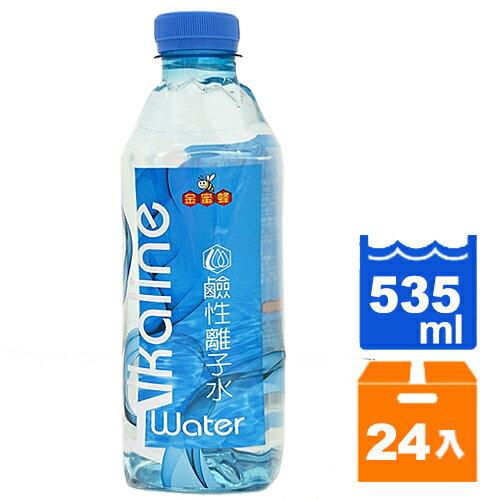 【免運直送】金蜜蜂鹼性離子水535ml(24入/箱)【合迷雅好物商城】