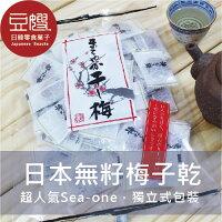 【豆嫂】日本零食 sea-one 無籽梅子乾160g(人氣推薦)(新包裝)-豆嫂的零食雜貨店-美食甜點推薦