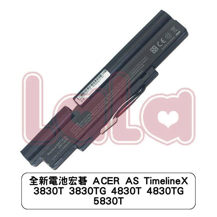 全新電池宏碁 ACER AS TimelineX 3830T 3830TG 4830T 4830TG 5830T