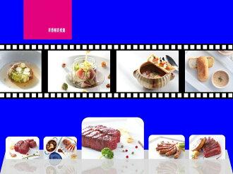 【夏慕尼】夏慕尼新香榭鐵板燒餐券 0