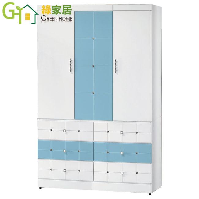 【綠家居】貝尼 藍白色4尺開門式六抽衣櫃(吊衣桿+開放式多層格)