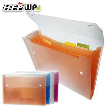 HFPWP 6層透明彩邊風琴夾 DC006~10 環保 10入   箱