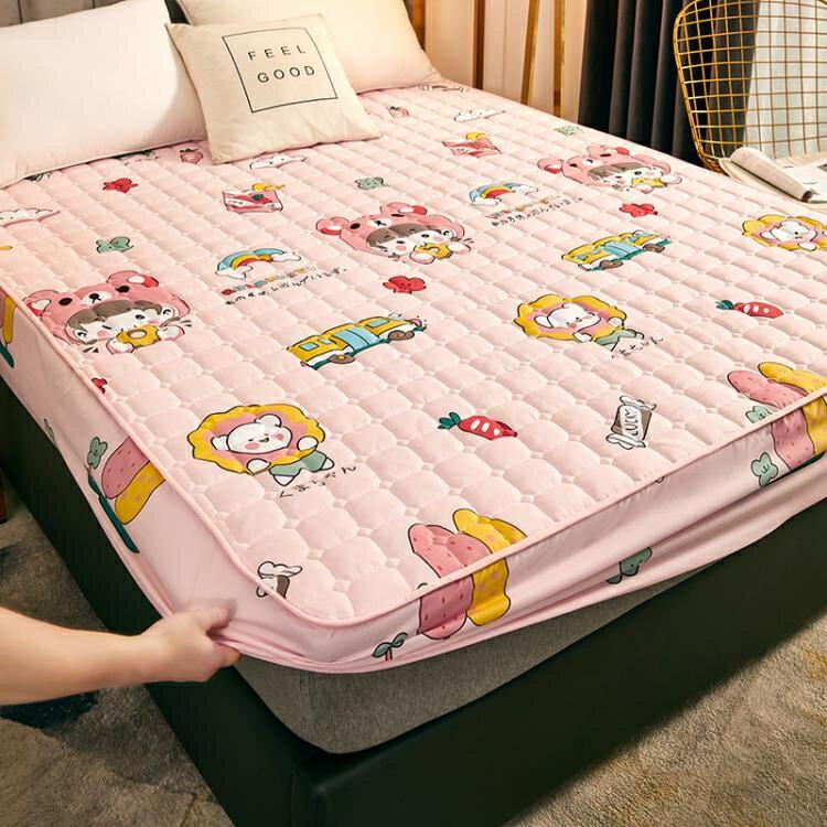 夾棉床笠單件防水加厚隔尿床罩床單防滑固定1.8m席夢思床墊保護套