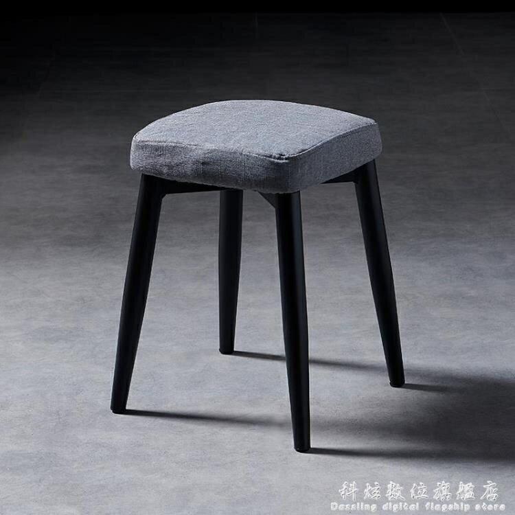 簡約小凳子家用板凳創意時尚矮凳北歐布藝小方凳餐廳餐凳客廳坐凳