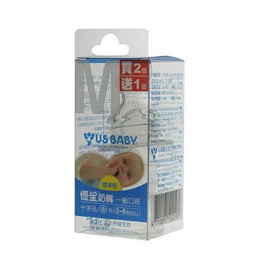 『121婦嬰用品館』優生 第三代奶嘴一般口徑標準奶嘴 M (2+1入) 0