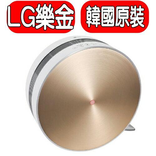 <br/><br/>  《特促可議價》LG樂金 圓鼓型韓國原裝進口空氣清淨機 【PS-V329CG】<br/><br/>