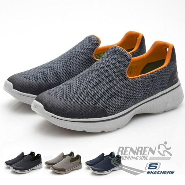 SKECHERS男休閒運動鞋GoWalk4(灰橘)瑜珈鞋墊款懶人鞋健走鞋【胖媛的店】