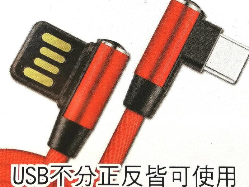 歌林 Type-C 3.6A雙L快速傳輸充電線1m KEX-DLCP03【11365735】充電線 傳輸線《八八八e網購