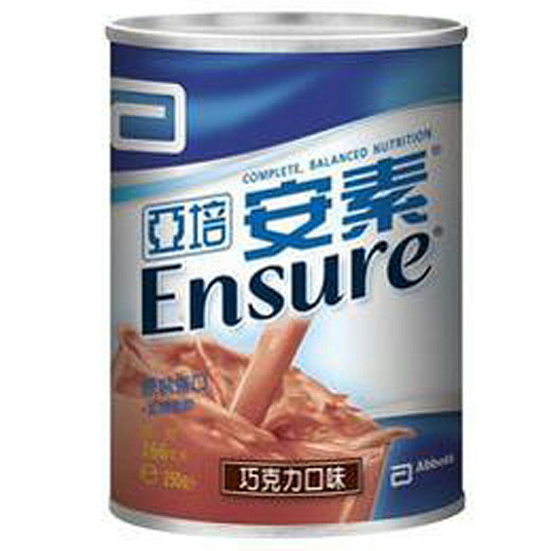 Abbott 亞培 ENSURE 安素(巧克力) 237ml x24入【瑞昌藥局】005123