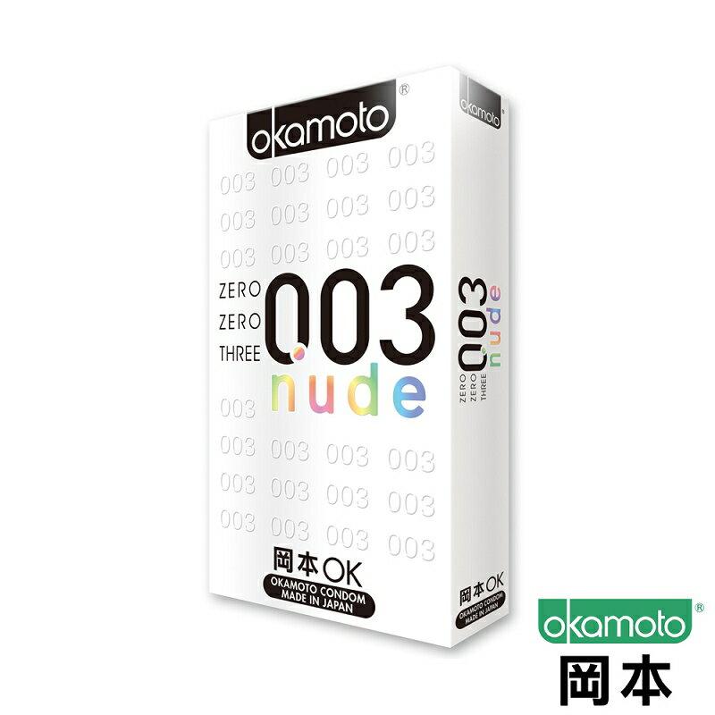 Okamoto 003 nude 岡本衛生套 10入【瑞昌藥局】012113