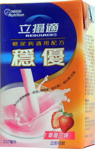 立攝適 穩優(草莓) 237ml x24入【瑞昌藥局】009934