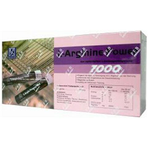 L-arginine 7000 欣沛力萃取濃縮補精 25ml x20入【瑞昌藥局】012563