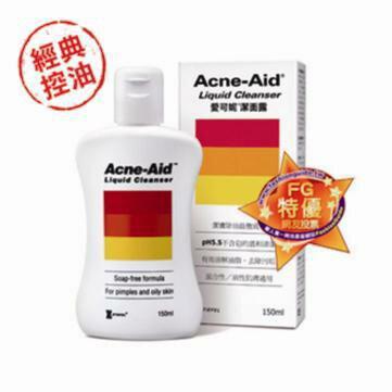 Acne-Aid愛可妮 潔面露 150ml【瑞昌藥局】004011