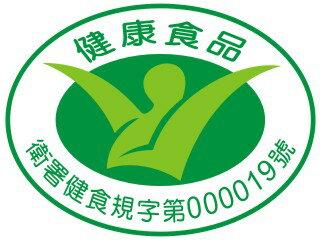 港香蘭 深海魚油軟膠囊 90粒 【瑞昌藥局】