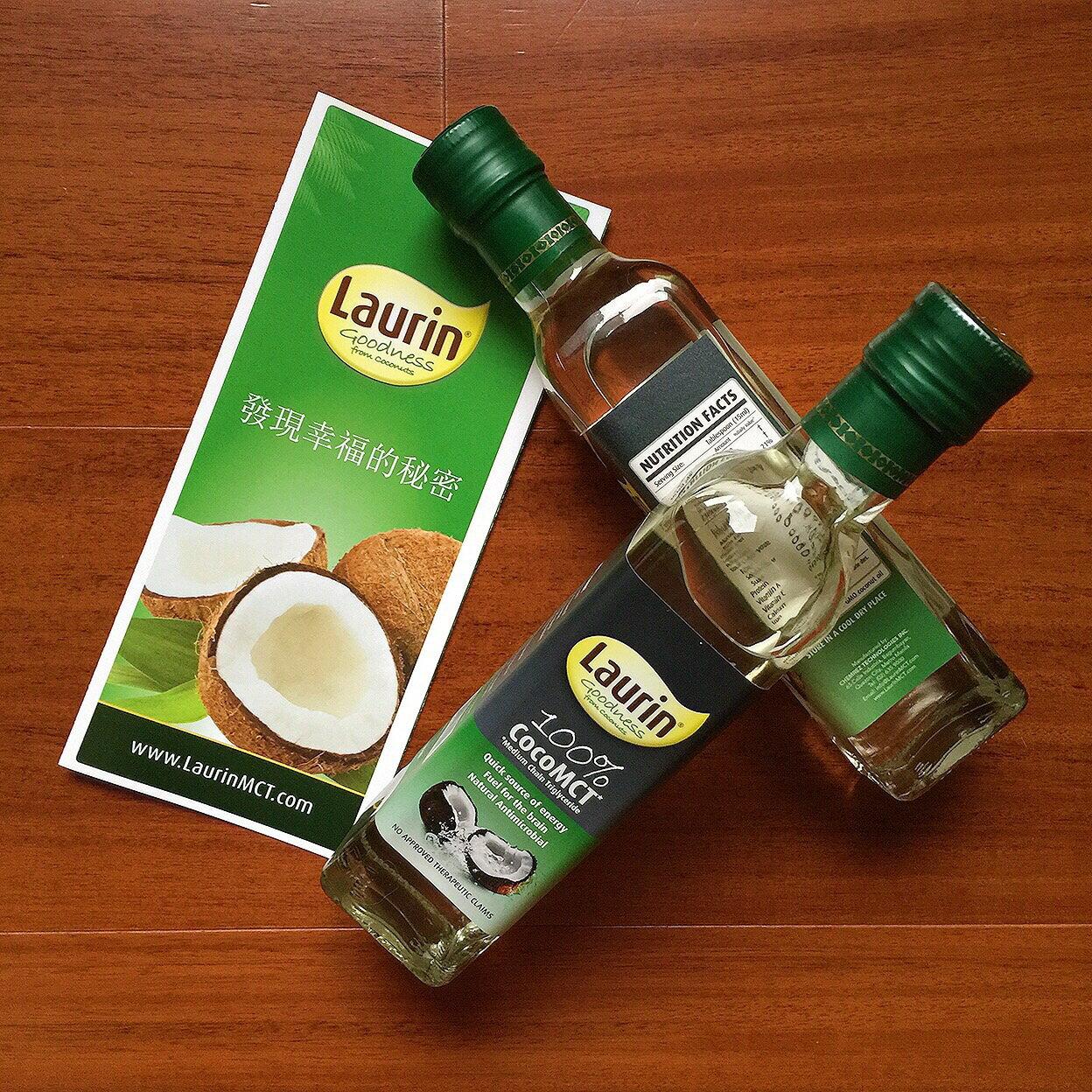 ★防彈中鏈脂肪酸★五倍冷壓椰子油營養~【菲律賓原裝進口Laurin 100%MCT椰子油】 250ml X 3
