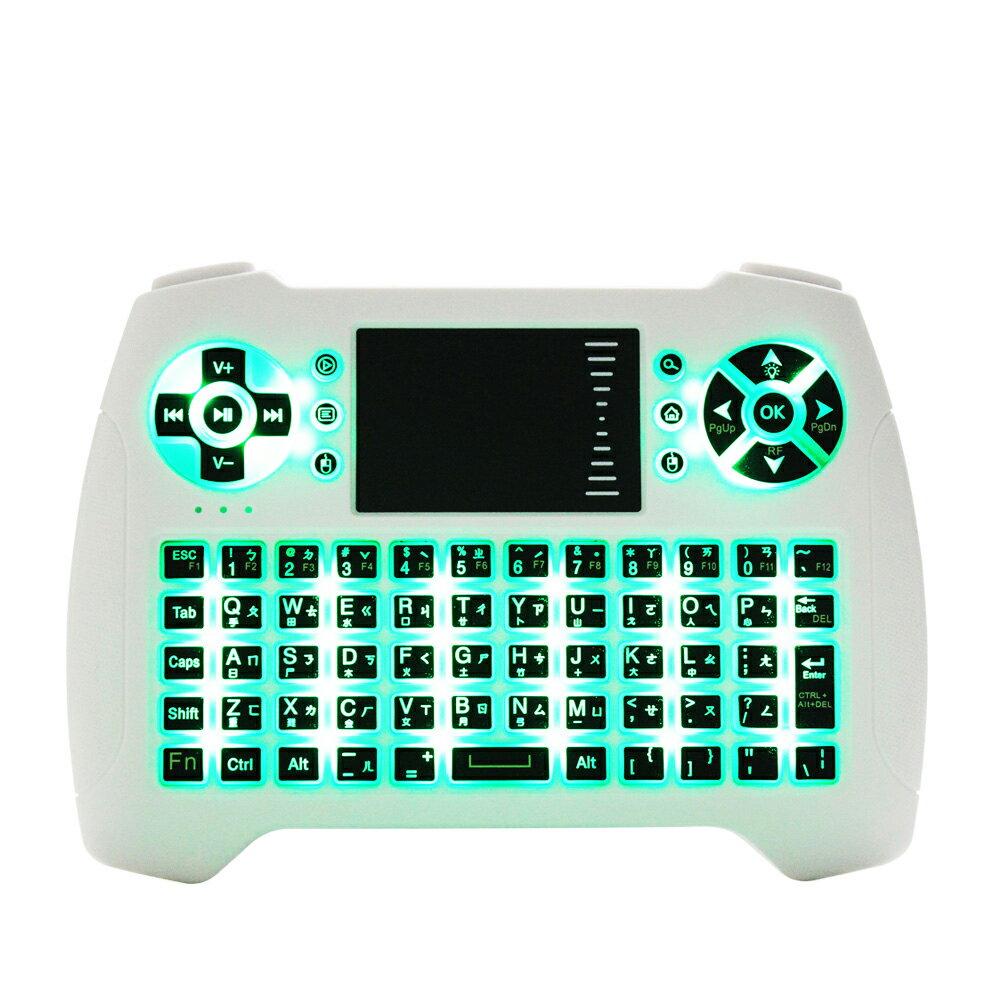 【ifive五元素】全功能家庭娛樂三色背光無線鍵盤(if-M17KB)◆2.4G傳輸、速度快、無干擾、接收距離長◆ 智慧型電視 / 電視盒 / 投影機 / 手機 / 平板 / 遊戲 / 會議 / 簡報 7