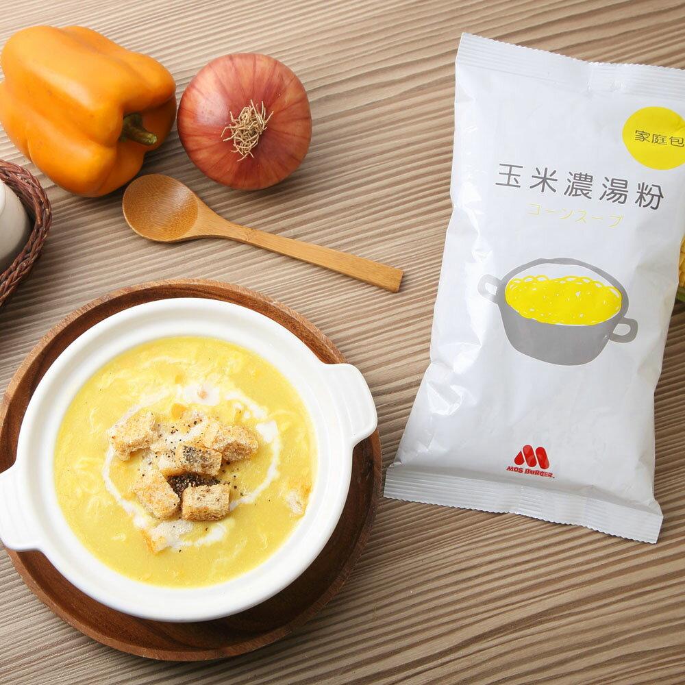 玉米濃湯粉(家庭號)(500g/包)【MOS摩斯漢堡】