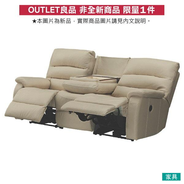 ◎(OUTLET)全皮3人用頂級電動可躺式沙發 BELIEVER MO 福利品 NITORI宜得利家居 0