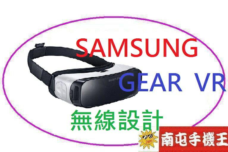 {{南屯手機王}}三星新穿戴式科技 SAMSUNG Gear VR~~【免運費 宅配到家】