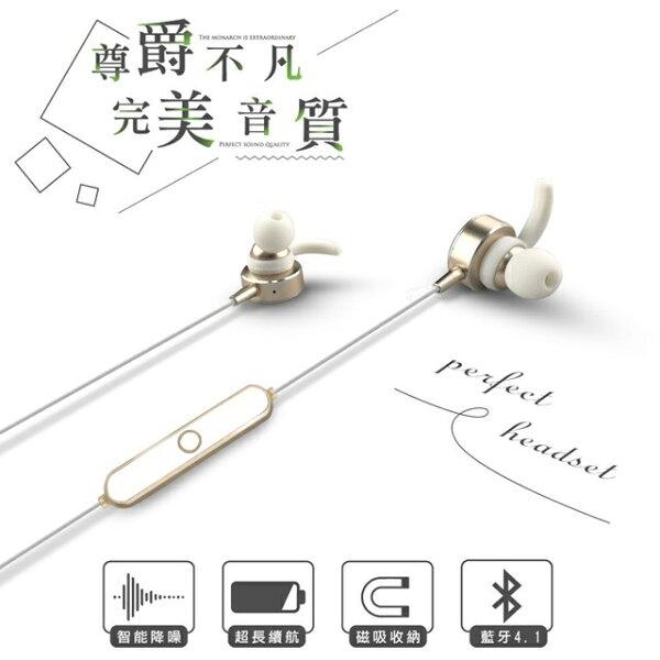 【超長續航】磁吸線控運動藍芽耳機運動藍牙耳機運動耳機無線藍芽耳機手機平板線控耳機