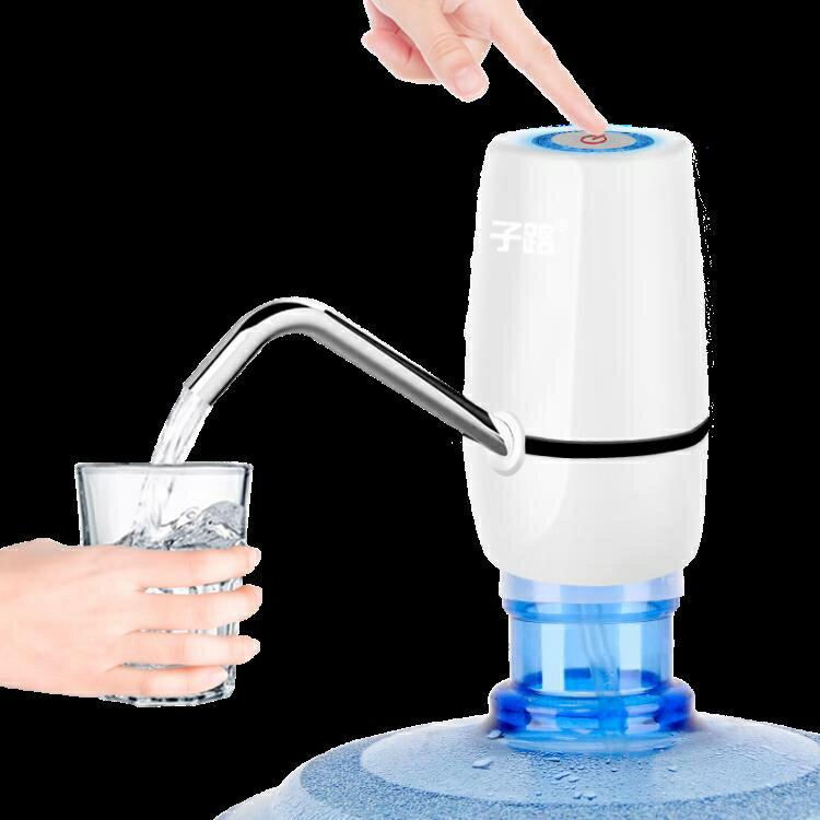 【百淘百樂】抽水器 子路家用電動桶裝水抽水器礦泉水吸水器大桶壓水器自動上水出水器