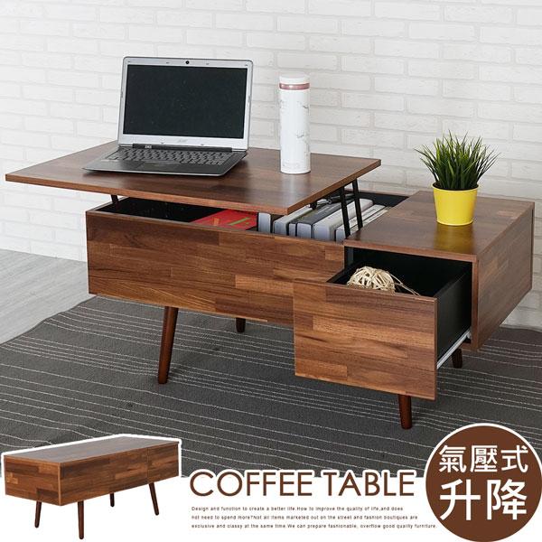 茶几大茶几方桌電話桌【Yostyle】史丹升降大茶几-淺胡桃色