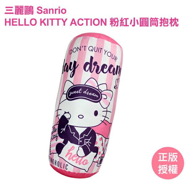 HELLO KITTY粉紅小圓筒抱枕