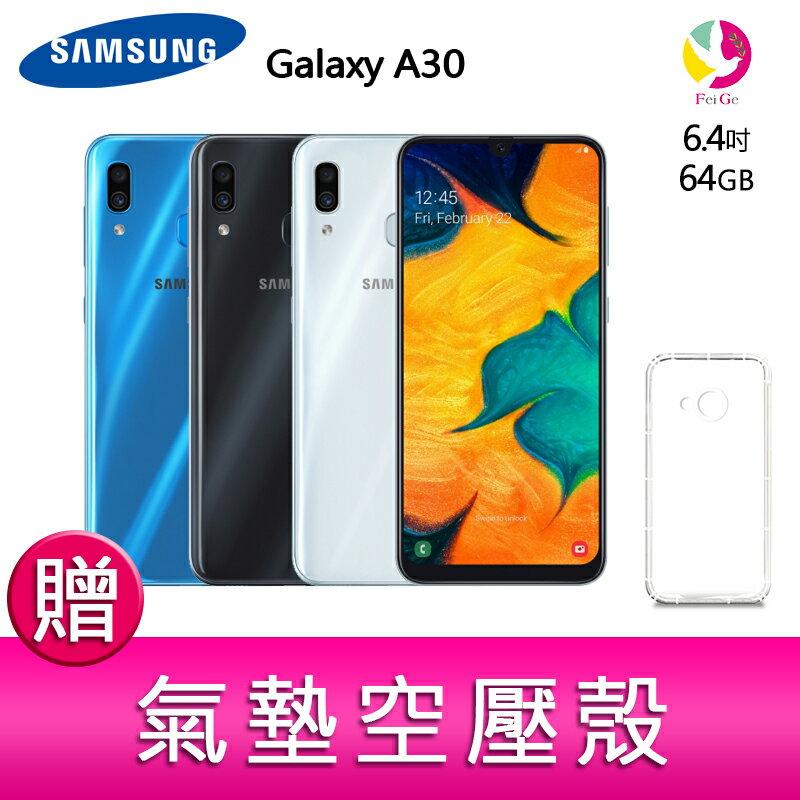 分期0利率 三星 Samsung GALAXY A30 4G/64G 6.4吋 八核心智慧手機 贈「氣墊空壓殼*1」▲最高點數回饋23倍送▲