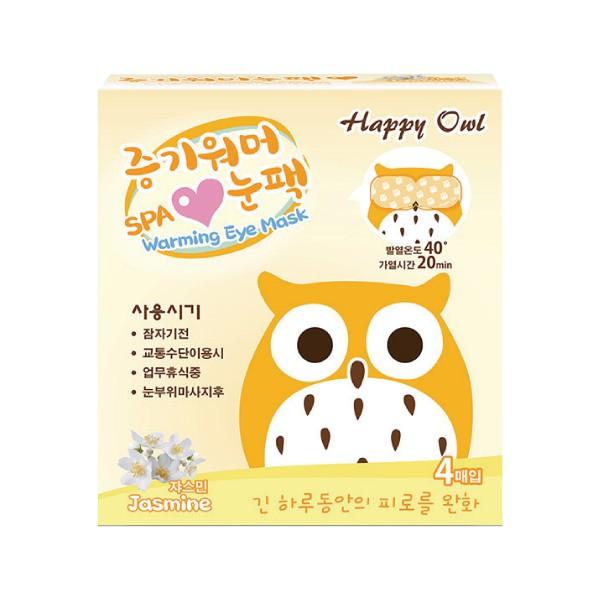 Happy Owl 快樂貓頭鷹 SPA眼罩-茉莉 (4包 / 盒)【杏一】 APP領券9折→代碼08CP2000A - 限時優惠好康折扣